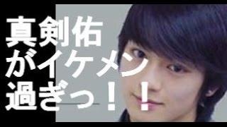 俳優・千葉真一さんの息子で、 同じく俳優の真剣佑(まっけんゆう)さん...