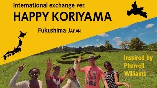 230 people joined from 30 countries!! Thank you!! 230人30か国の方に...