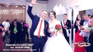 регистрация брака Вячеслава и Галины.  Видео,фото свадеб в Лабинске, Армавире, Майкопе