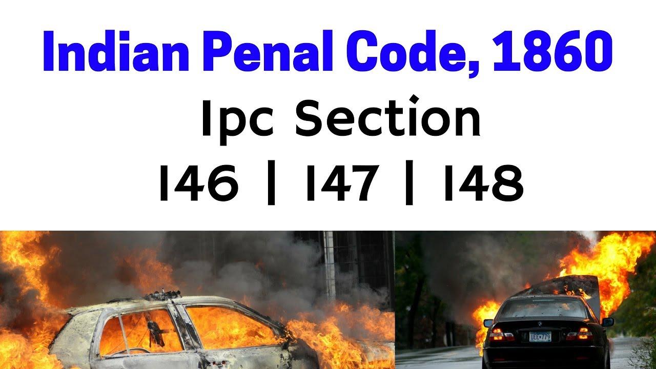 sec 148 ipc