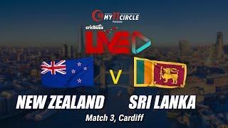 Cricbuzz LIVE: Match 3, New Zealand v Sri Lanka, Pre-match show