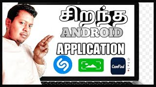 Best application for Android mobile this app is best scanning app for Android mobile