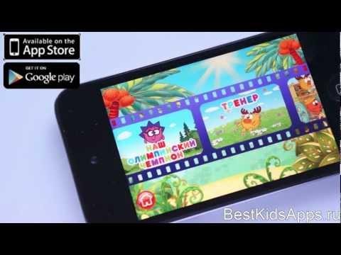 Смешарики. Игра: детское приложение с любимыми героями