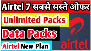 Airtel 2020 Best 7 Recharge Plan | Unlimited Pack | Data Pack | Airtel 2020 All Rechage Plan |Airtel