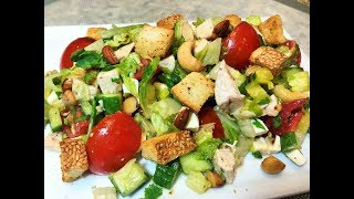Салат МАЛИБУ. Хит Летних Салатов.  Malibu Salad