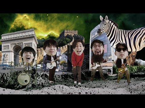 See You Smile - DND(GNAR GNAR GNAR) - MV【OFFICIAL MUSIC VIDEO】