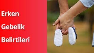 Erken Gebeliğin Tüm Belirtileri - Adete 1 Hafta Kala Hamilelik Belirtileri