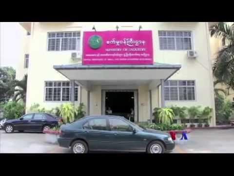 Burma S and M business
