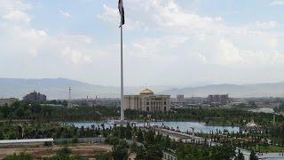 UNESCO Stadt Duschanbe Preis der Stadt der Welt