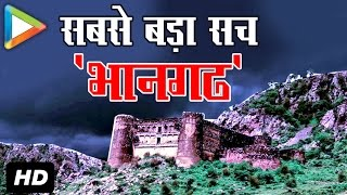 India's Hauntings | Bhangarh Fort | India's Most Haunted Place | The Story Behind Bhangarh
