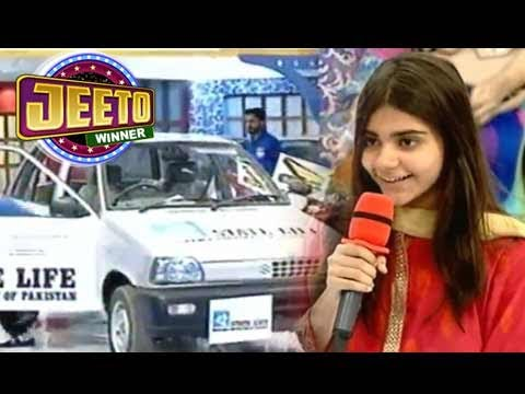 State Life Insurance, Car Winner In Jeeto Pakistan - (Ramazan Special) 30th May 2017