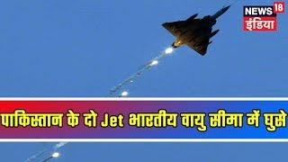 Pakistani jets cross LoC, Indian Air Force takes down one F-16