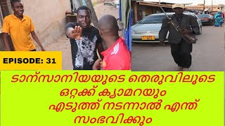 KERALA to AFRICA  EP 31  i walked through tanzanian street with my camera this is what happend