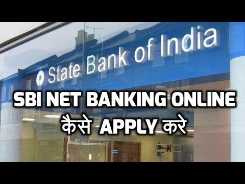 how to start net banking service in sbi