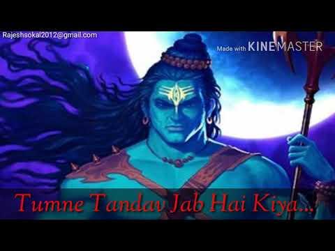 Jai Mahakal .Aghori Shambhu lyrics full song