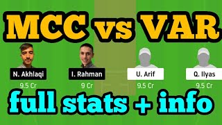 MCC vs VAR Dream11| MCC vs BRG | MCC vs VAR Dream11 Team|