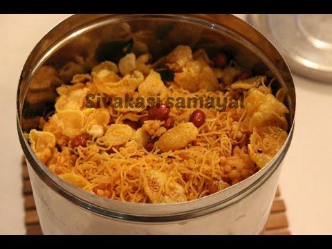 Mixture(மிக்ஸர்)Sivakasi Samayal/ Recipe - 19