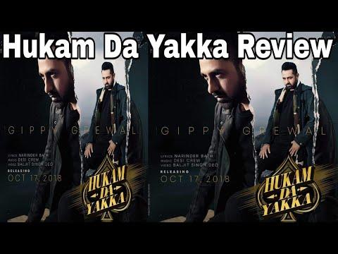 Hukam Da Yakka   Gippy Grewal new song   Review CooL Tadka