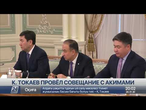 Глава государства провел совещание с акимами