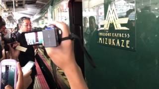 [1番列車❗️] JR西日本 87系 トワイライトエクスプレス瑞風 JR山陰線経由 下関行き JR大阪駅到着→発車