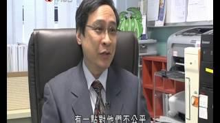 香港仔工業學校 - 寄宿部新聞片(ATV)