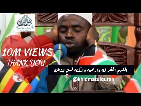 13rd Quran Tilawat Competition in Tanzania 2017-Qari Mubarak Shaban (Burundi)