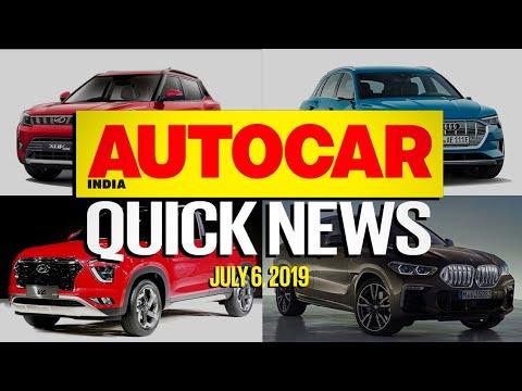 Msn auto news india