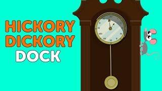 Hickory Dickory Dock İngilizce Bebek Ve Çocuk Şarkısı   Altyazılı Çizgi Film Şarkısı   Akıllı Bıdık
