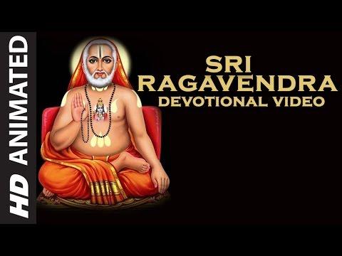 Baa Baa Raghavendra | SPB | Raghavendra Swamy Animated Video | Kannada Devotional Songs