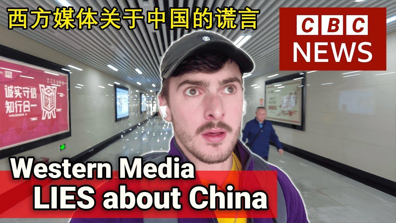 BBC Reporter Barrett - Mainstream Media LIES About China // BBC记者Barrett - 主流媒体关于中国的谎言