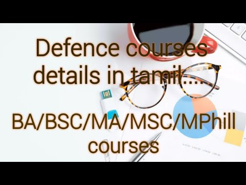 Defence studies course details in tamil....