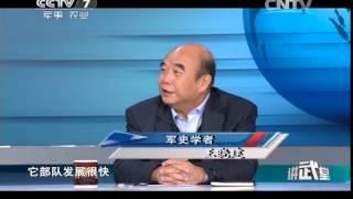 20150214 讲武堂  经典战争影视片背后的真实历史红色娘子军