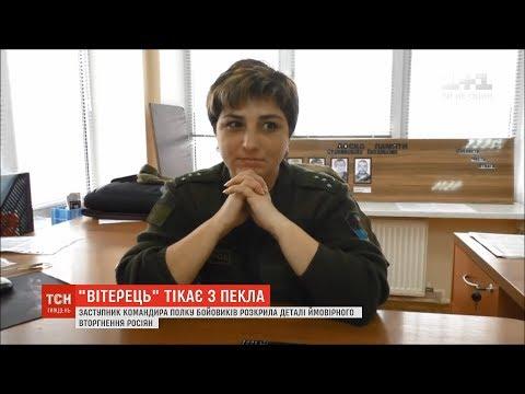 """Командир жіночого танкового екіпажу """"ДНР"""" перейшла на бік України і готова давати свідчення в Гаазі"""