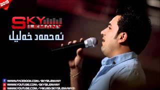 Ahmad Xalil-2015-Jem Mahela-Track2