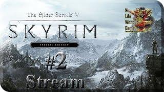 TES V: Skyrim Special Edition[#2] - Испытание Соратников (Прохождение на русском(Без комментариев))