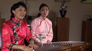 Guzheng Apprenticeship - Ann Yao & Sandy Xia