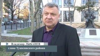 Художественной школе Туапсе присвоят имя Александра Киселева