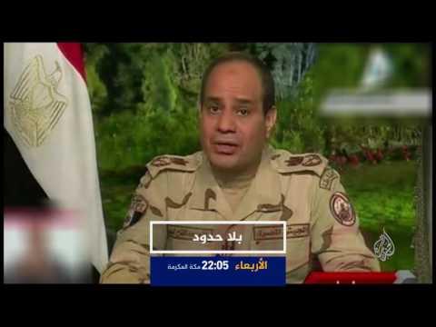 برومو بلا حدود-مع البروفيسور يزيد صايغ  - نشر قبل 7 ساعة