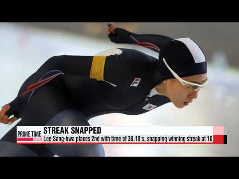 Speed skater Lee Sang-hwa gets 500 m silver, snapping winning streak   스피드스케이팅:
