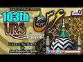 Wahi Rab Hai Jisne Tujhko Madine ki Dhun 4 recite by Syed Furqan Ali Qadri Aligarh