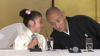 日本舞踊市川流「『市川會』三代襲名披露」の製作発表が行われ、歌舞伎...