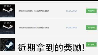 如何快速賺取ebonus.gg點數!!How to earn coins faster in ebonus.gg!!