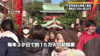 富岡八幡宮 例年のにぎわい見られず