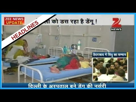 Dengue cases on rise in New Delhi