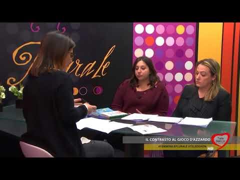 FEMMINILE PLURALE 2017/18 - Il contrasto al gioco d'azzardo