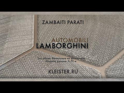 Обои Lamborghini от Zambaiti
