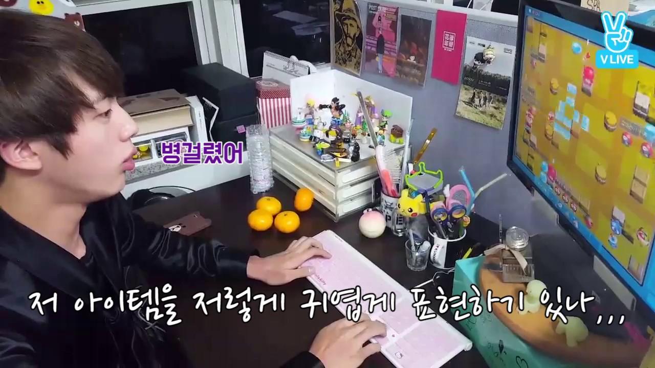 Bts Jin Playing Games Highlight Youtube