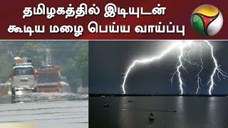 Latest News: Cyclone