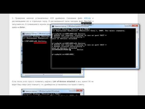 Как устанавливать APK файлы с компьютера на смартфон (руководство по InstallAPK)