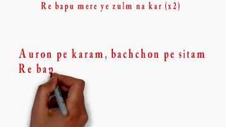 Haanikaarak Bapu Lyrics -Sarwar Khan & Sartaz Khan Barna - Pritam-Amitabh Bhattacharya